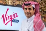Virgin Mobile KSA announces it has achieved net zero carbon emissions for its operations in the Kingdom
